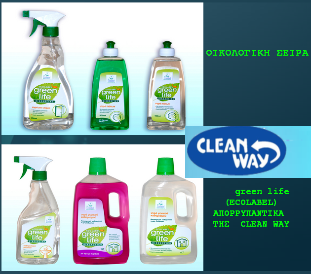 CLEANWAY - GREENLIFE