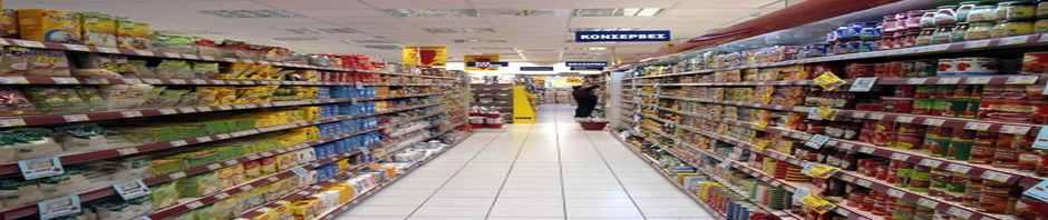 ΑΓΟΡΑΖΩ ΕΛΛΗΝΙΚΑ – agorazoellinika.GR ῾Iστολόγιο γιὰ τὶς ῾Ελληνικὲς ἑταιρεῖες καὶ τὰ προϊόντα τους.