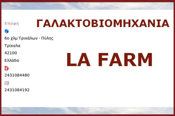 LA FARM