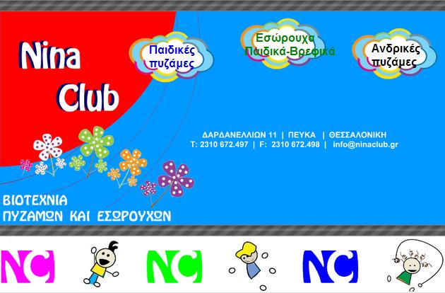 NINA CLUB