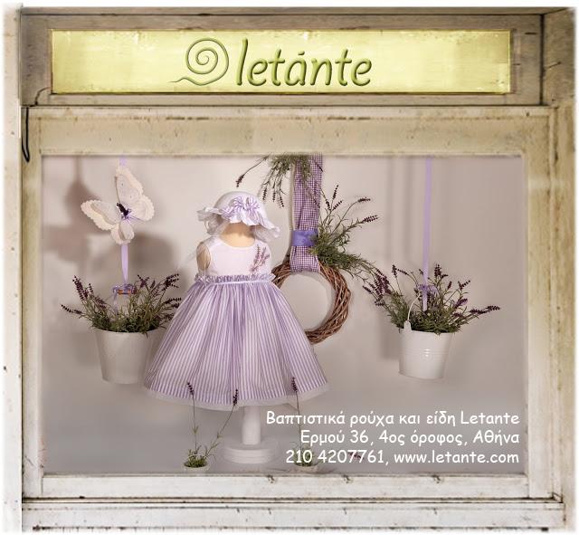 Letante ΒΑΠΤΙΣΤΙΚΑ ΡΟΥΧΑ