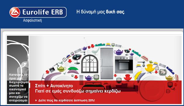 Eurolife ERB