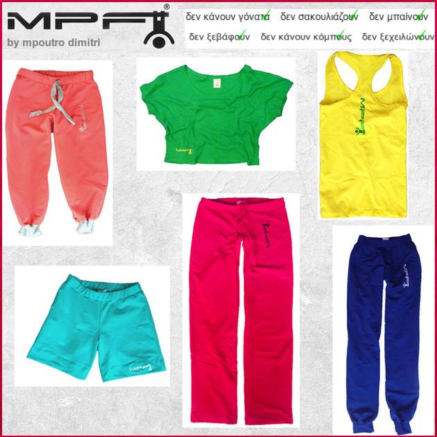MPF by mpoutro dimitri